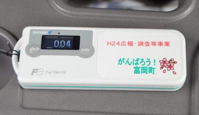 fukushima00.jpg