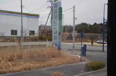 fukushima04.jpg