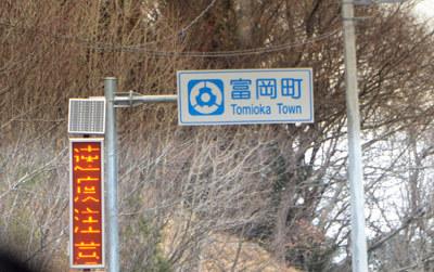fukushima07.jpg