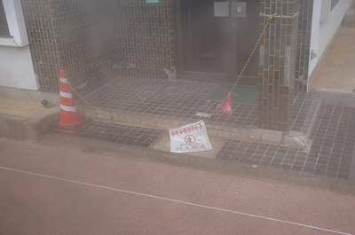 fukushima30.jpg