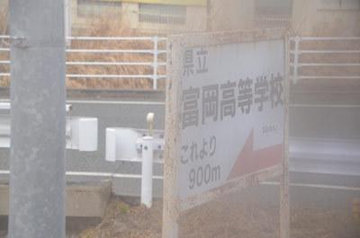 fukushima31.jpg