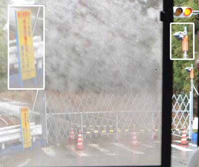fukushima37.jpg