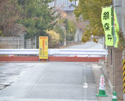 fukushima39.jpg