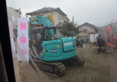 fukushima41.jpg