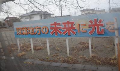 fukushima43.jpg