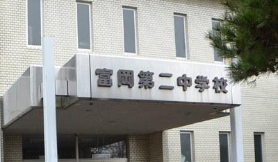 fukushima44.jpg