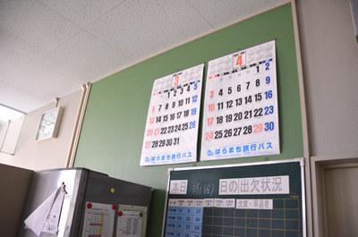 fukushima45.jpg