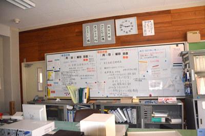 fukushima47.jpg