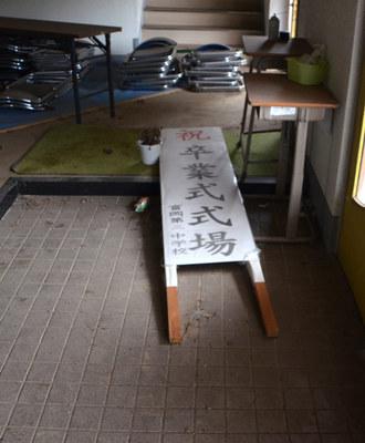 fukushima48.jpg