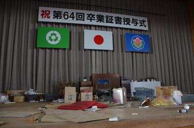 fukushima49.jpg