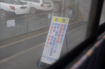 fukushima54.jpg