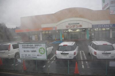 fukushima55.jpg