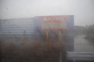 fukushima58.jpg