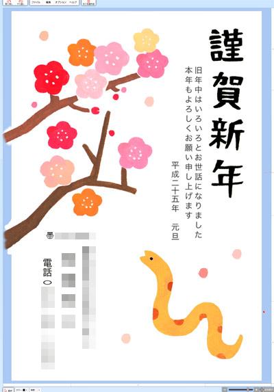 futinashi2.jpg