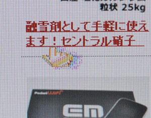 g-board_icon01.jpg