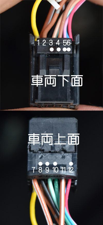 g5コネクター03.jpg