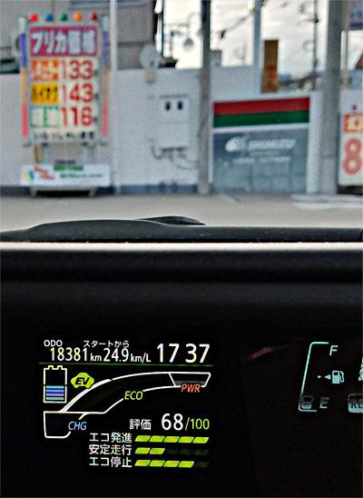 gas_price01.jpg