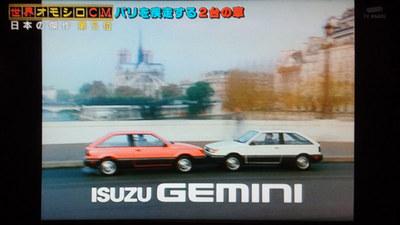 gemini01.jpg