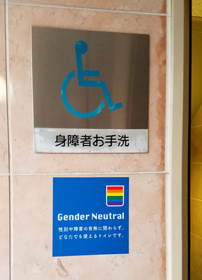 gender01.jpg