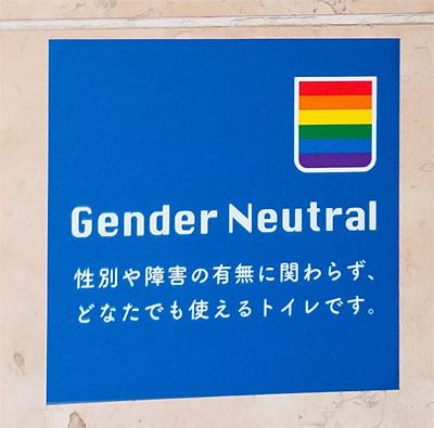 gender02.jpg