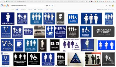gender05.jpg