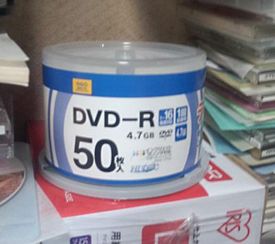 geo-dvd01.jpg