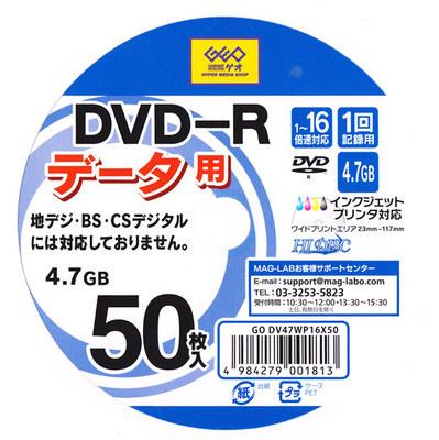 geo-dvd02.jpg