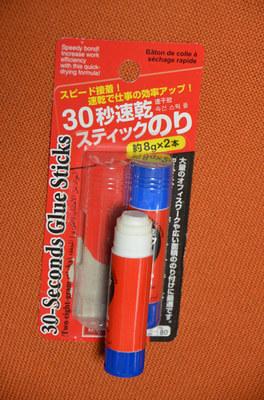 glue-2_02.jpg