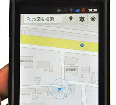 gmap_present.jpg
