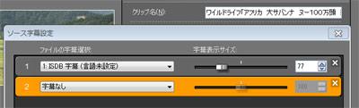 gnu_bd2.jpg