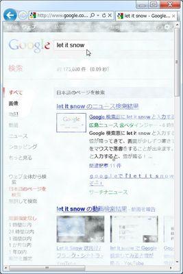 google_letitsnow.jpg