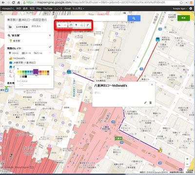 googlemap_new01.jpg