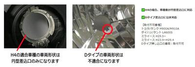 h4-led02.jpg