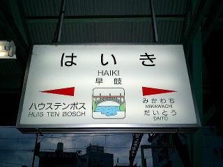 haiki02.jpg