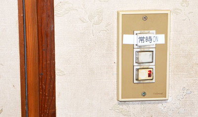 heater03.jpg