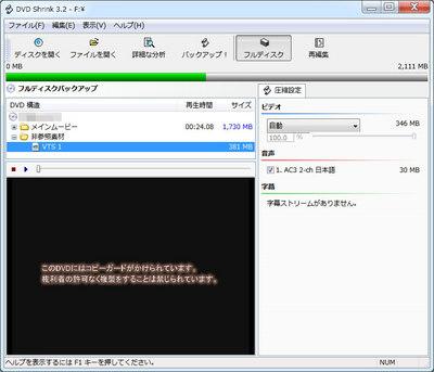 hisansho_1.jpg