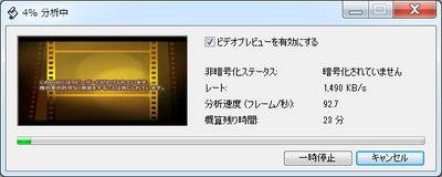 hisansho_2.jpg