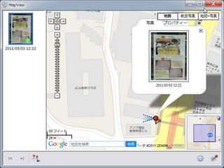 hx5v_gps.jpg