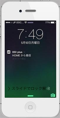 iPhone-050_01.jpg