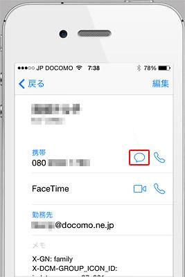 iPhone-050_02.jpg