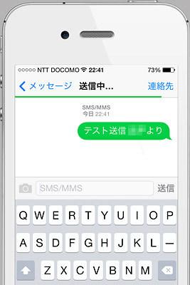 iPhone-050_03.jpg
