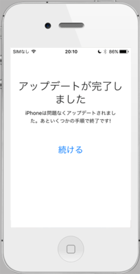 iPhone4s_935_02.png