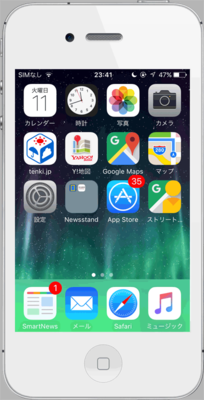 iPhone4s_935_03.png