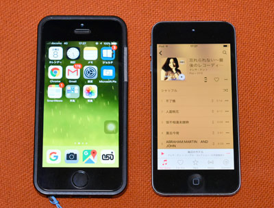 iPod-touch5-01.jpg