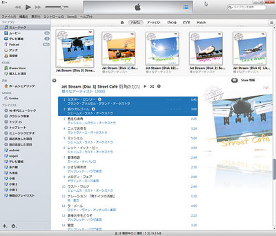 iTunes_color01.jpg