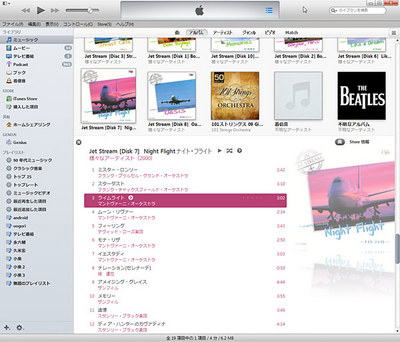 iTunes_color02.jpg