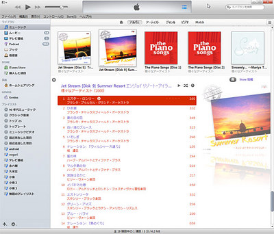 iTunes_color03.jpg