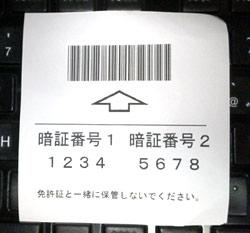 ic_license1.jpg