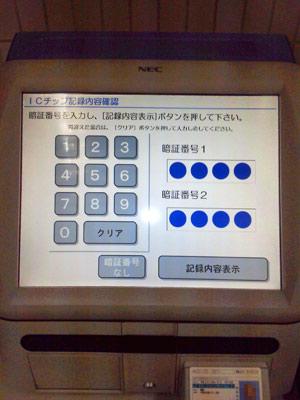ic_license4.jpg