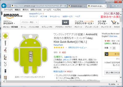 ikey_lowered02.jpg